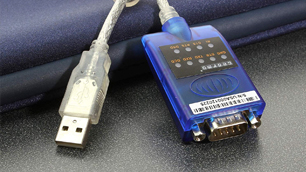 selecting a serial adapter